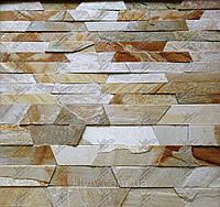 Камень Сланец «Мраморный Кайрак» KLVIV 5 см
