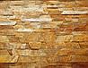 """Камень Сланец """"Золотые пески"""" Болгарии KLVIV 6 см. уп.0.5 м.кв"""
