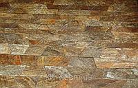 "Камень Сланец ""Медвежья Шкура"" KLVIV 6 см. уп.0.5 м.кв"