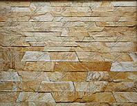 """Камень Сланец """"Болгарский Персик"""" KLVIV 6 см. уп.0.5 м.кв, фото 1"""