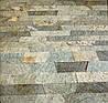 """Камень сланец """"LA PALMA""""Испания KLVшир. 6см., 0.5 м.кв"""