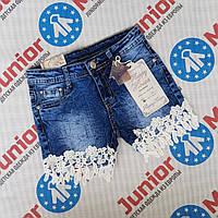 Подростковые джинсовые шорты для девочек оптом HAPPY HOUSE