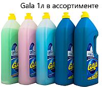 Средство для мытья посуды Gala, 1л, в ассортименте