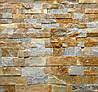 "Камень сланец ""MAJORKA"" KLVIV шир. 6 см. торцованая нарезка, 0.5 м.кв"