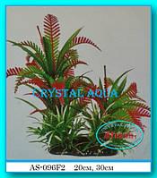 Растение Атман AS-096F, 30см