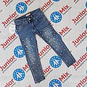 Джинсовые брюки для девочек оптом Magik Girl