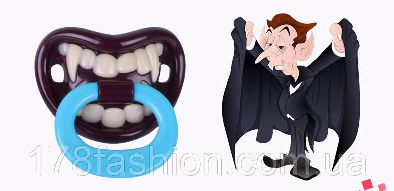 Креативная и забавная соска пустышка зубы №7 вампир
