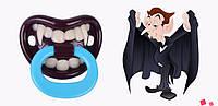 Креативная и забавная соска пустышка зубы №7 вампир, фото 1