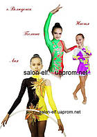 Купальник для художественной гимнастики. Модель28