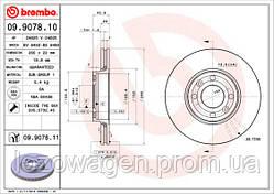 Передний (вентилируемый) тормозной диск на Logan 2 BREMBO 09.9078.10