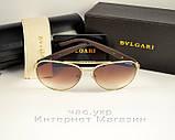 Женские и мужские солнцезащитные очки BvLgari Булгари Aviator Авиатор унисекс качественная копия, фото 5