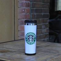 Термокружка White Starbucks, фото 1