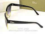 Женские солнцезащитные очки Christian Dior Кристиан Диор элегантный дизайн и утонченность реплика, фото 3