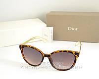 Женские солнцезащитные очки Christian Dior Leo леопардовые элегантный стиль классика реплика
