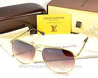 Мужские солнцезащитные очки Louis Vuitton Aviator Авиатор золотая оправа луи витон качественная копия