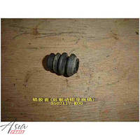 Пыльник направляющей тормозного суппорта заднего Great Wall Hover 3502117-K00