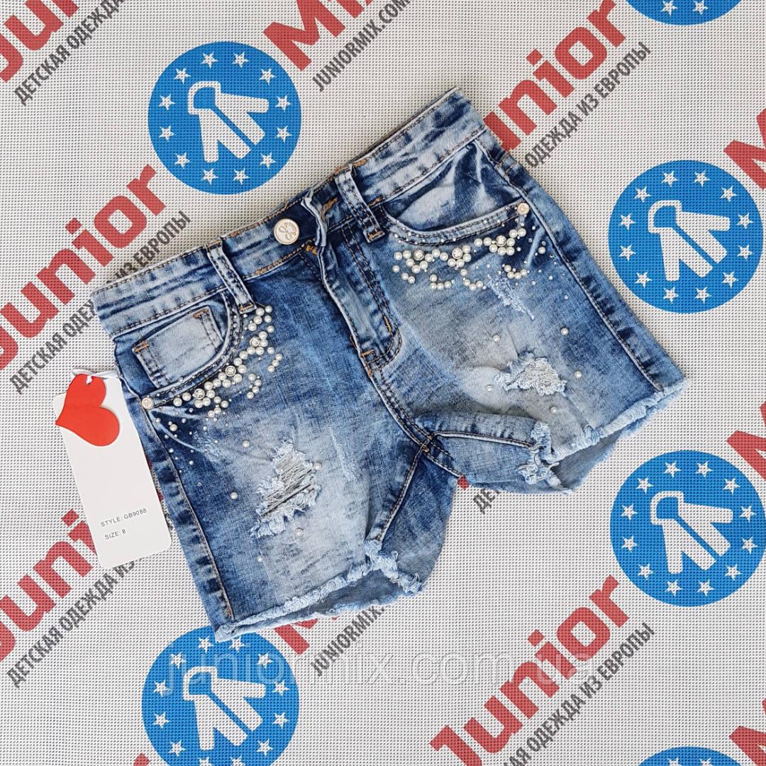 Подростковые  рваные модные шорты для девочек оптом