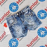 Подростковые  рваные модные шорты для девочек оптом, фото 1