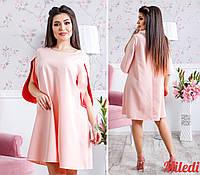 Платье женское большие размеры (цвета) ИГ0066