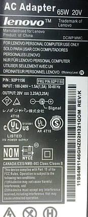 Блок живлення для ноутбука Lenovo Lenovo 20V 3.25A 65W Thinkpad Y40 Y50 Z40 Z50 IdeaPad Yoga 13 Ultrabook, фото 2