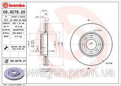Передний (вентилируемый) тормозной диск на Logan 2 BREMBO 09.9078.20