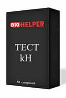 Тестер для воды Biohelper Тест kH