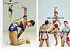 Купальник для художественной гимнастики. Модель37