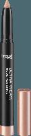 Контурный карандаш для губ trend IT UP Ultra Wear Nude Pen Shine 010, 1,3 g