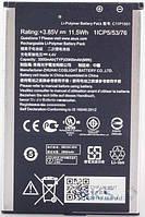 ✅Аккумулятор Asus ZenFone 2 Laser ZE601KL / C11P1501 (3000 mAh)