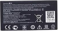 ✅Аккумулятор Asus ZenFone 4 (A400CXG) / C11P1320 (1200 mAh)