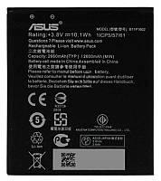 ✅Аккумулятор Asus ZenFone Go (ZB500KL) / B11P1602 (2660 mAh)