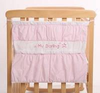 "Карман на кроватку ""Darling"", розовый"