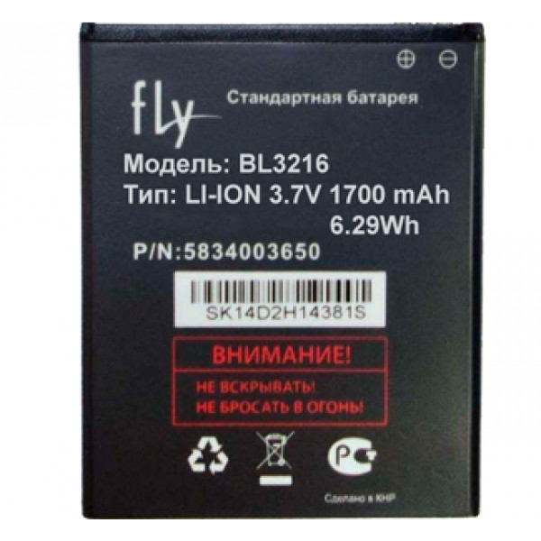✅Аккумулятор BL3216 для Fly IQ4414 Quad Evo Tech 3 (1700 mAh)