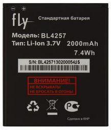 ✅Аккумулятор BL4257 для Fly IQ451 Quattro Vista (2000 mAh)