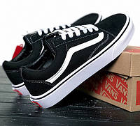 Кеды Vans old skool (вансы, олды, кеды ванс, old school). Топ реплика