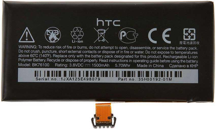 ✅Аккумулятор HTC One V T320e / G24 / BK76100 (1500 mAh)