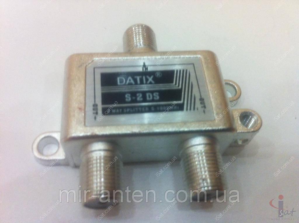 Сплиттер Splitter DATIX S-2S DS с проходом питания
