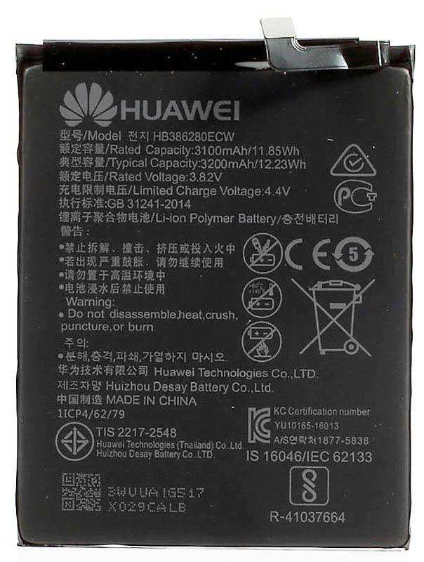 ✅Аккумулятор Huawei P10 / HB386280ECW (3200 mAh)