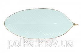 Керамическое Блюдо Листик Mint