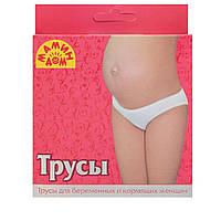 Труси для вагітних (трусы для беременных) 551 Amethyst Мамин Дом, фото 1