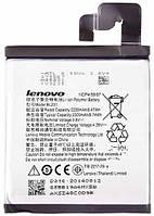 ✅Аккумулятор Lenovo Vibe X2 / BL231 (2230 mAh)
