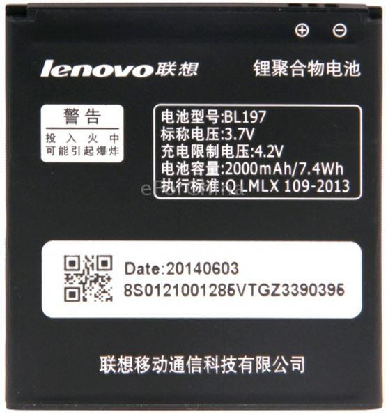 ✅Аккумулятор Lenovo A798T / BL197 (2000 mAh)