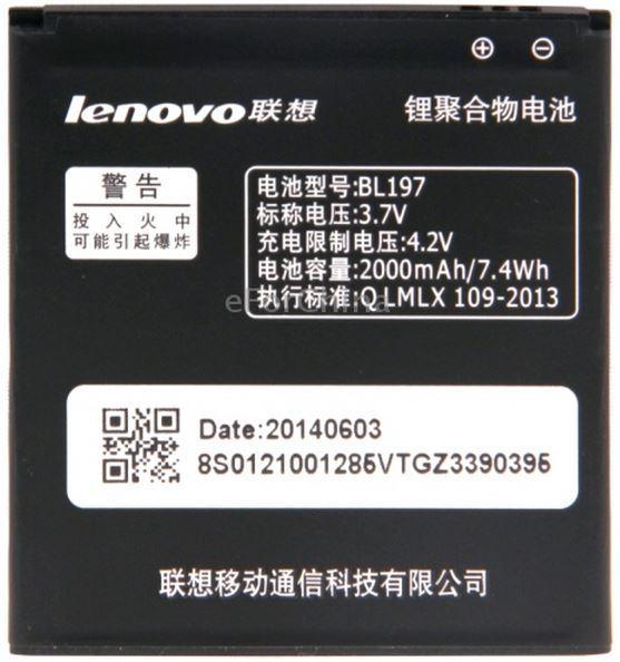 ✅Аккумулятор Lenovo S720 / BL197 (2000 mAh)