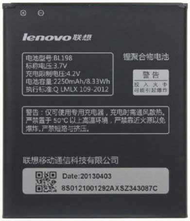 ✅Аккумулятор Lenovo S890 / BL198 (2250 mAh)