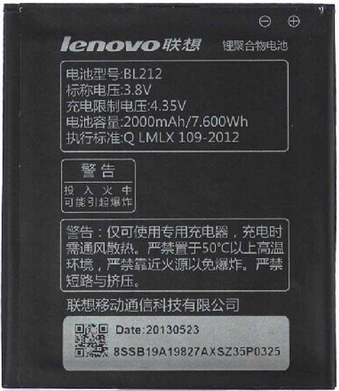 ✅Аккумулятор Lenovo S898t / BL212 (2000 mAh)