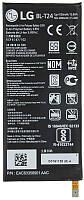 ✅Аккумулятор LG X Power K220 / BL-T24 (4100 mAh)