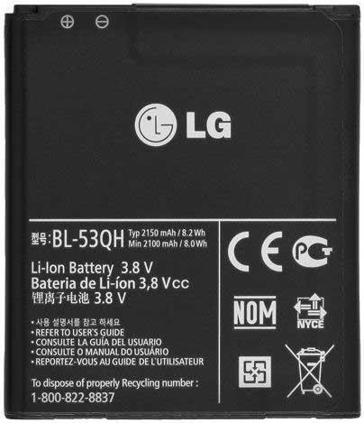 ✅Аккумулятор LG D605 Optimus L9 II / BL-53QH (2150 mAh)