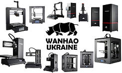 3D принтери WANHAO