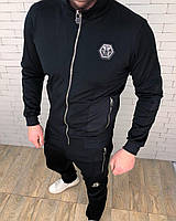 Спортивный костюм Philipp Plein D3096 черный, фото 1