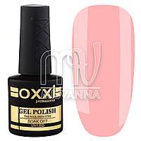 База каучуковая Oxxi Professional Cover Base №3, 8 мл насыщенно-розовый